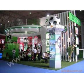 提供中国(四川)国际新能源与节能产品技术博览会