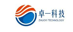 广州卓一信息科技有限公司