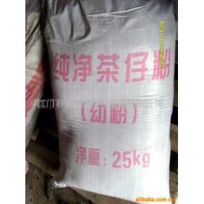 厂价供应优质100%纯天然日用茶籽粉