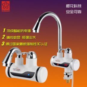 新款电热水龙头 快速 即热式电热水龙头 温度显示