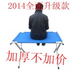 疯抢热卖跑江湖地摊折叠桌1米布桌套装流动摆地摊折叠货架布桌