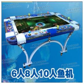 海洋之星2游戏机 六角鳄鱼打鱼机 6人捕鱼机 价格