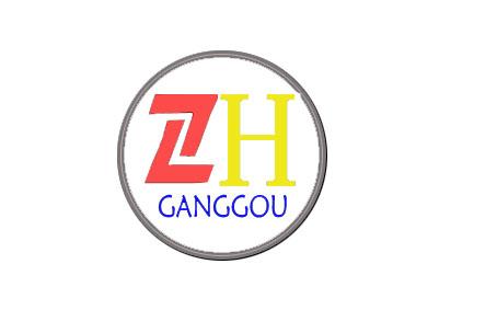西安中杭钢结构安装工程有限公司