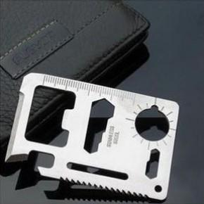 T银色军刀卡 不锈钢便携多功能工具卡野营卡万能救生卡 带皮套33