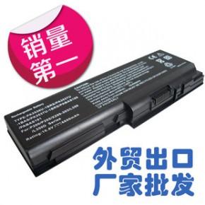 惠普联想,索尼,DELL戴尔笔记本电池东芝,华项笔记本电池