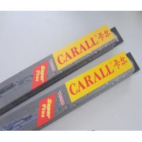 卡尔CARALL 通用四季型 有骨雨刮 雨刮器 雨刷片T550