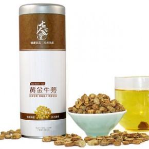 特级黄金牛蒡茶 牛蒡片 极品罐装