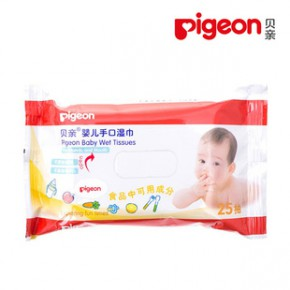 新品 贝亲pigeon 婴儿手口擦拭湿/纸巾湿巾25片 KA47
