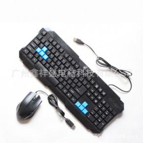 追光豹Q19 U+U 有线游戏键鼠套装 键盘USB鼠标USB套装独特设计
