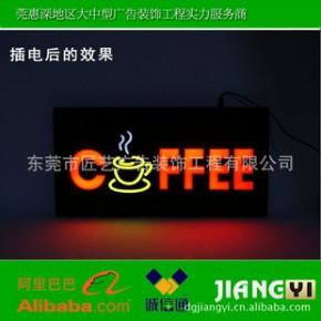 东莞广告公司咖啡店店招设计制作