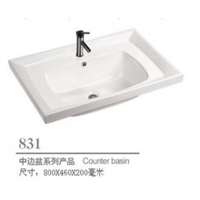80CM陶瓷中边盆 洗脸盆 831