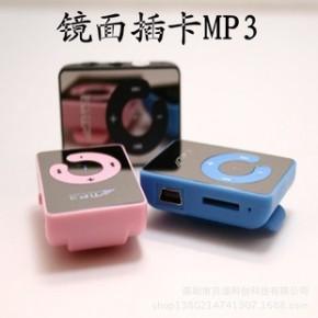 夹子MP3 插卡夹子MP3 无屏 C键 带记忆镜面C键  批发