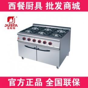佳斯特 ZH-RA-6 六头燃气煲仔炉连柜座 承接酒店西餐厨房设备工程
