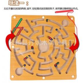 木制磁性运笔迷宫 儿童益智木制玩具 木纹迷宫