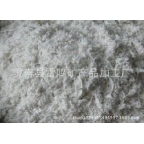 供应优质水镁石 海泡石纤维 水镁石纤维 滑石粉