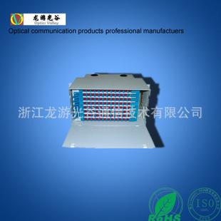 :ODF单元箱、12芯 24芯 48芯 72芯 96芯 144芯 配线箱