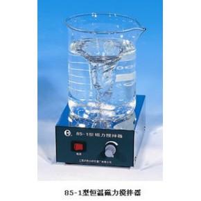 85-1磁力搅拌器  使用方便  质量稳定