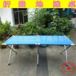 地摊桌 多功能折叠组合货架 2米摆摊货架 便携式折叠地摊桌