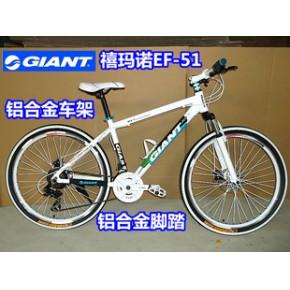 组装捷安特碟刹GIANT26寸山地车减震24速铝合金自行车禧玛诺