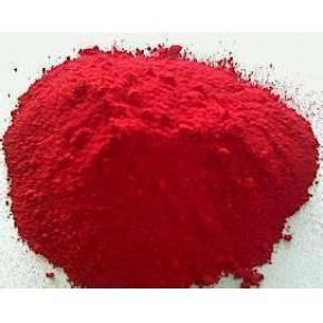 碱性染料 碱性品红 碱性红 品质保证
