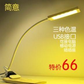 新款台灯LED护眼夹灯夹子灯学习床头书桌小台灯 USB接口调色