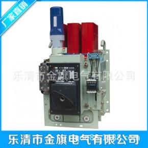 和销售优惠批发DW17-1600A人民低压断路器 批发低压电器