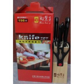 礼品套刀,8件套,厨房套刀,厨用刀,厨房刀具,  货号:LS--883