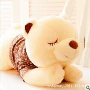 毛绒玩具大号公仔睡梦泰迪熊可爱抱抱熊趴趴熊创意女生日礼物