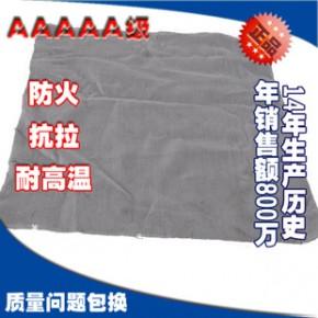 陶瓷纤维高温防火布 江苏泰州