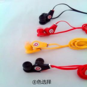 新款魔音耳机 小面条线耳机 入耳式彩色小面条耳机 潮流耳机