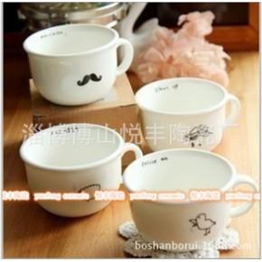 500起订ZAKKA创意陶瓷马克杯 雨滴小鸟胡子牛奶咖啡杯 小额定做