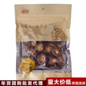绿帝古田香菇野生椴木干货菌菇菌类福建特产小包装68g批发