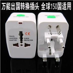 万能转换插头 多功能转换插座 全球通插头电源英标欧标美标