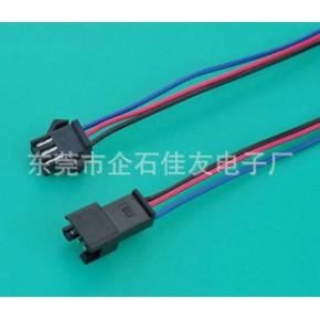 提供 RVV电源线 喇叭线材加工 支持混批欢迎购买