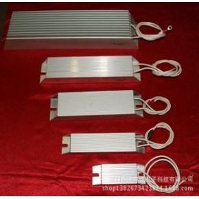 刹车电阻 老化电阻 制动电阻 RXLG铝壳电阻