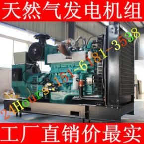 绿色新能源发电机--环保节能型50KW燃气发电机组发电机
