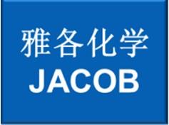 青島雅各化學試劑銷售有限公司