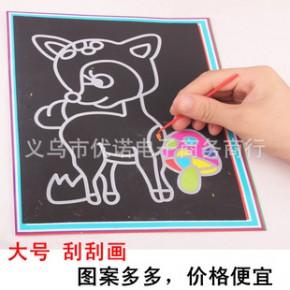 16K大号刮刮画纸 涂层卡DIY儿童手工绘画制作创意节玩具礼物