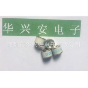 2R420 陶瓷气体放电管