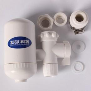 龙头净水器 家用净水器 水龙头净水器 过滤器 自来水净化器