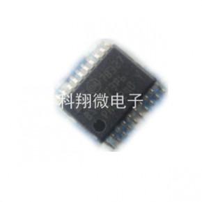 经销批发 STM8S003F3P6  8位单片机  微存储程序芯片