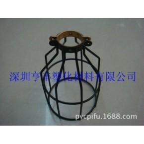 防爆灯罩浸塑PE包胶加工