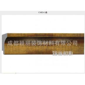 收边条|PS发泡线条|PVC十字绣装裱材料|相框条|装饰线条批发