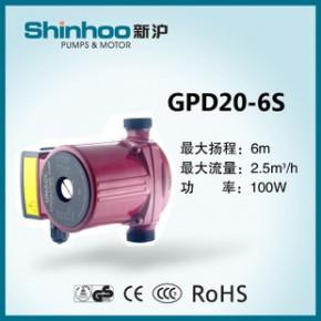 上海新沪GPD20-6SE冷热水循环泵/热水器加压屏蔽泵