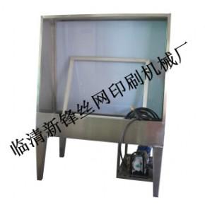 不锈钢清洗台 网版冲版箱规格大小可定制