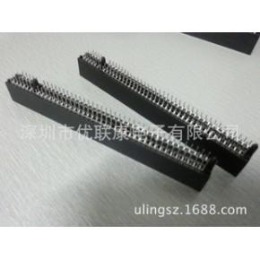 PCI-E164导柱式记忆卡槽  批发PCI-E164导柱式记忆卡槽