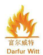 深圳市富尔威特电子有限公司