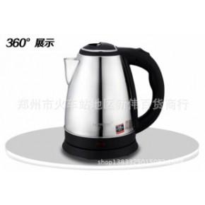 半球电热水壶自动断电不锈钢电热水壶商务礼品