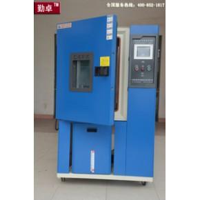 可程式恒温恒湿试验箱低价销售中 高低温湿热交变试验机