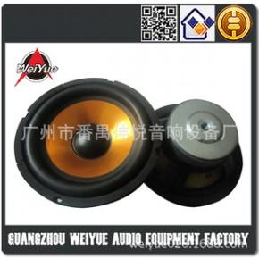 喇叭扬声器 专业批发 5寸汽车低音炮喇叭